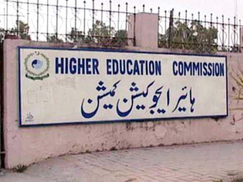monitoring performance team visits hec affiliated institutes