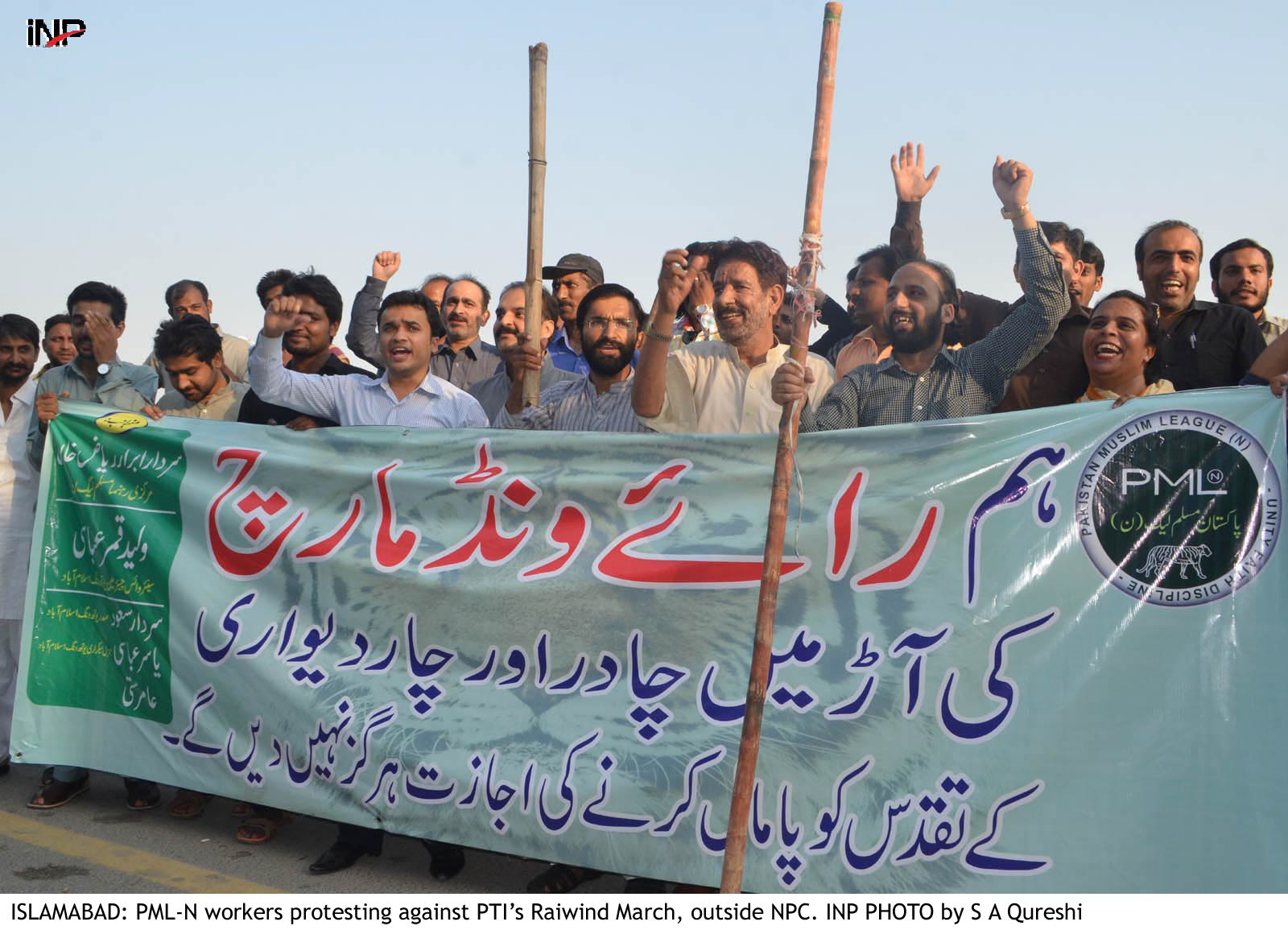 corruption drive ji chief defends right to protest against corruption