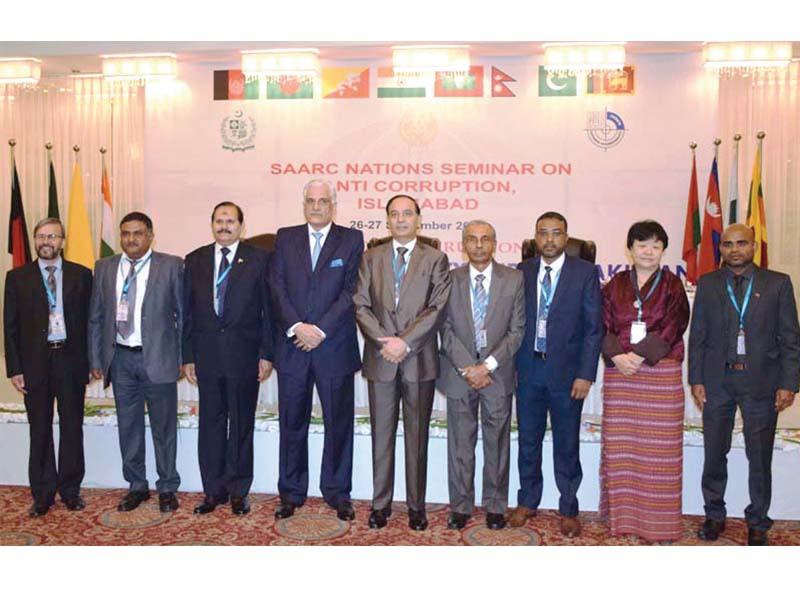 saarc anti corruption forum nab chief calls for corruption free south asia