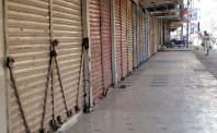 businesspersons and traders have to follow in his footsteps by opening their shops and markets at 9am photo inp