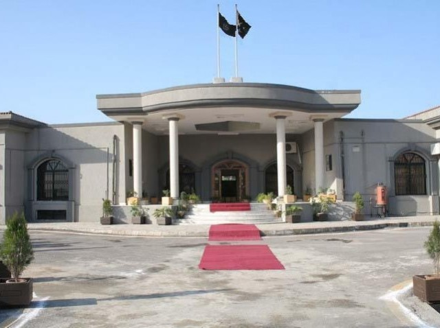irregular appointments ihc top judge terminates brother among 16 officers