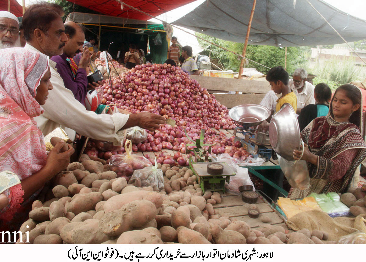mixed trend vegetable prices stable at sunday bazaar