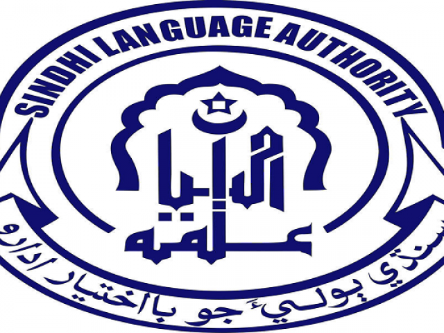 tough competition prof memon appointed sla chief