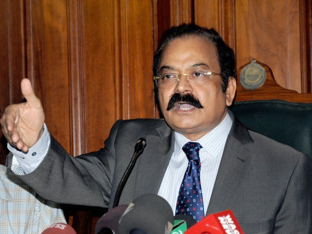 wrong forum pat told to approach election commission