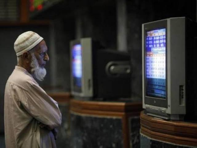 govt raises at least 1b through sukuk bonds