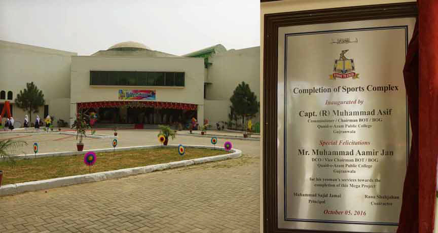 recreational facilities sports complex inaugurated