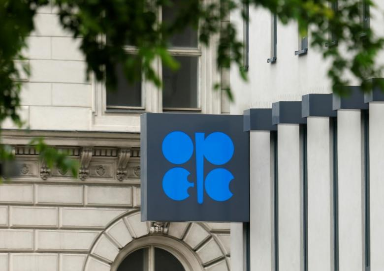 The logo of the Organization of the Petroleum Exporting Countries (OPEC) is pictured at its headquarters in Vienna, Austria, May 30, 2016. PHOTO: REUTERS