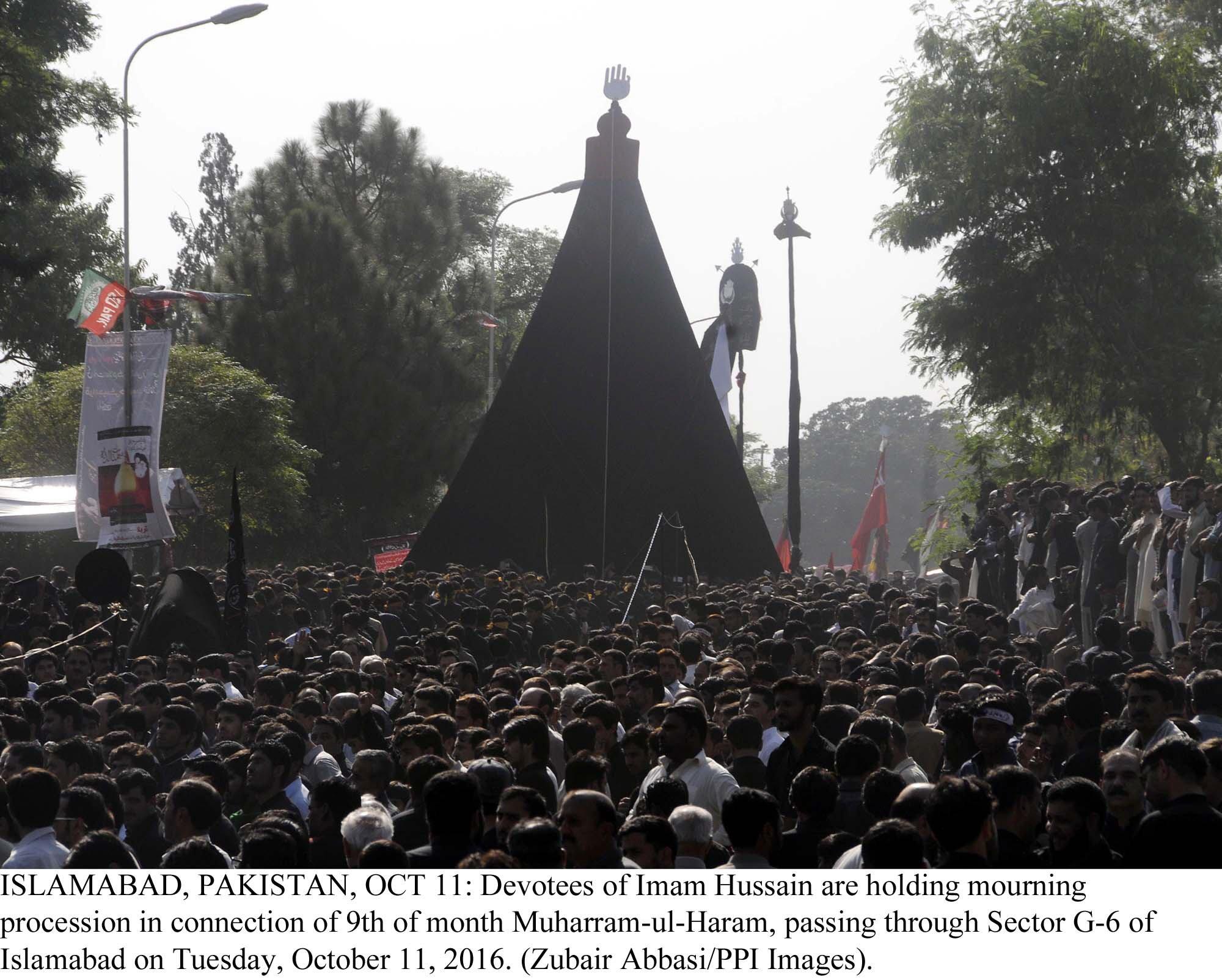 aerial surveillance drones keep watch over processions in ajk hazara division