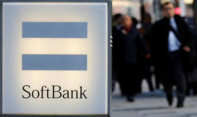 softbank reaches deal with neumann