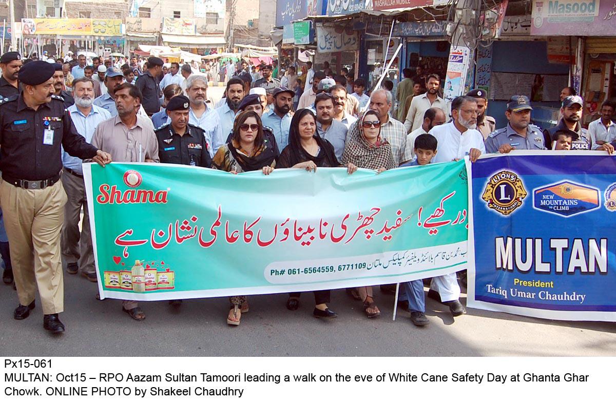 white cane day marked in dera ghazi khan
