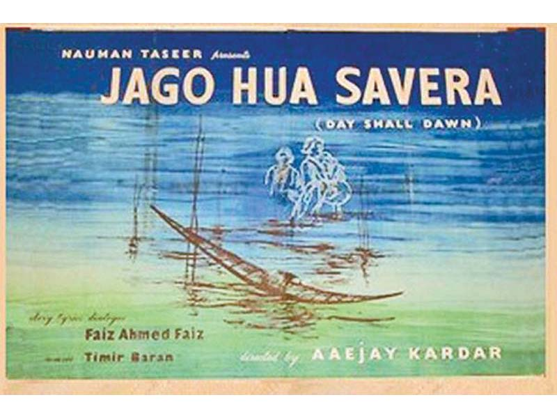 mumbai film festival bows to threats drops jago hua savera from line up