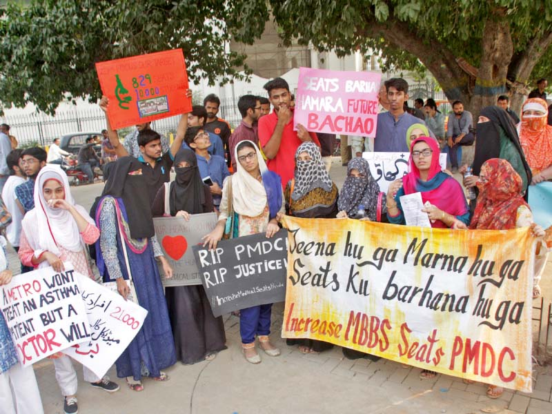 inadequate resources students protest against limited seats at medical colleges