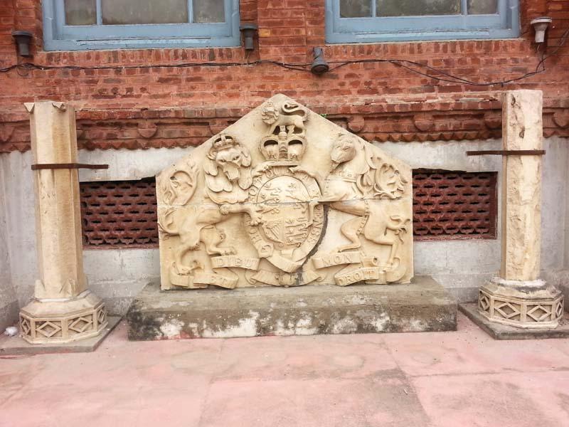 retracing punjab s judicial history at lhc