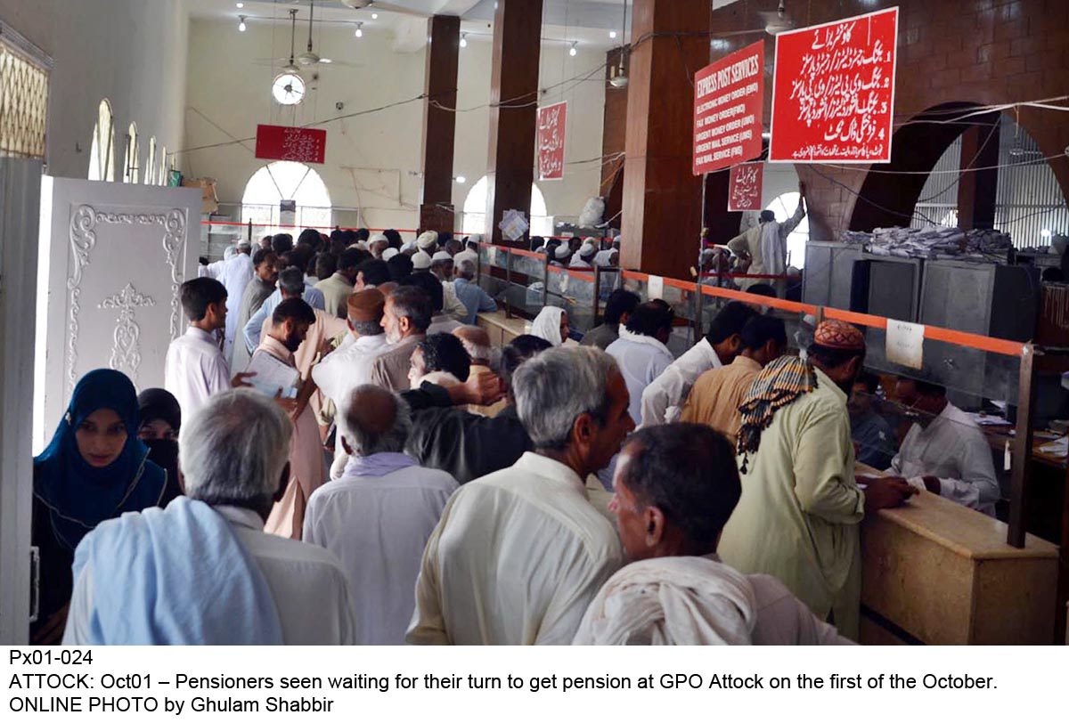 rights of retirees cjp takes notice of pension payout defaults