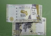 photo-saudi-arabian-monetary-authority