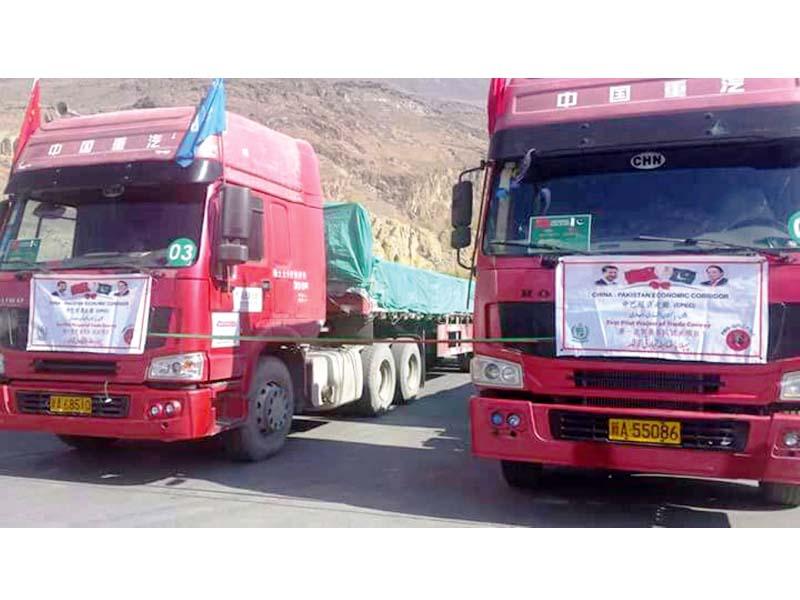 First CPEC shipment reaches Sost dry port in G-B. PHOTO: SHABBIR MIR/EXPRESS