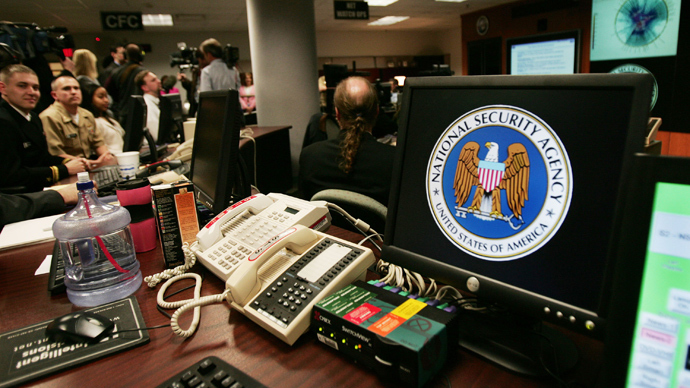 national security agency nsa logo inside the threat operations center inside the washington suburb of fort meade photo afp