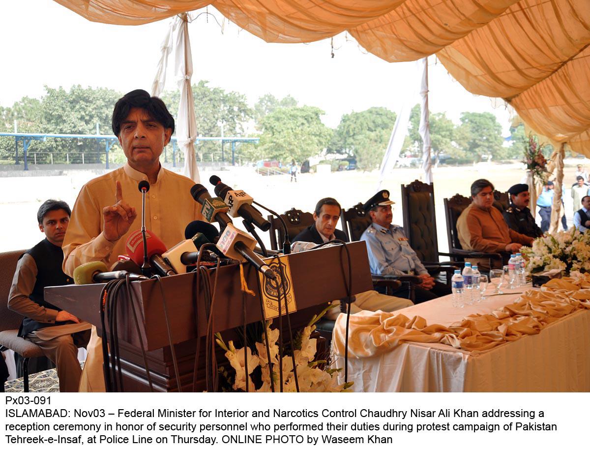 nisar promises hospital school for fc personnel