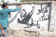 Young men and women took to street art and painted slogans and images against domestic violence, street harassment, identity crisis, stereotypes and rape in Gulshan-e-Iqbal, North Nazimabad, Saddar, Tower, II Chundrigarh Road, Karachi Press Club and Numaish. PHOTOS: AYESHA MIR/EXPRESS