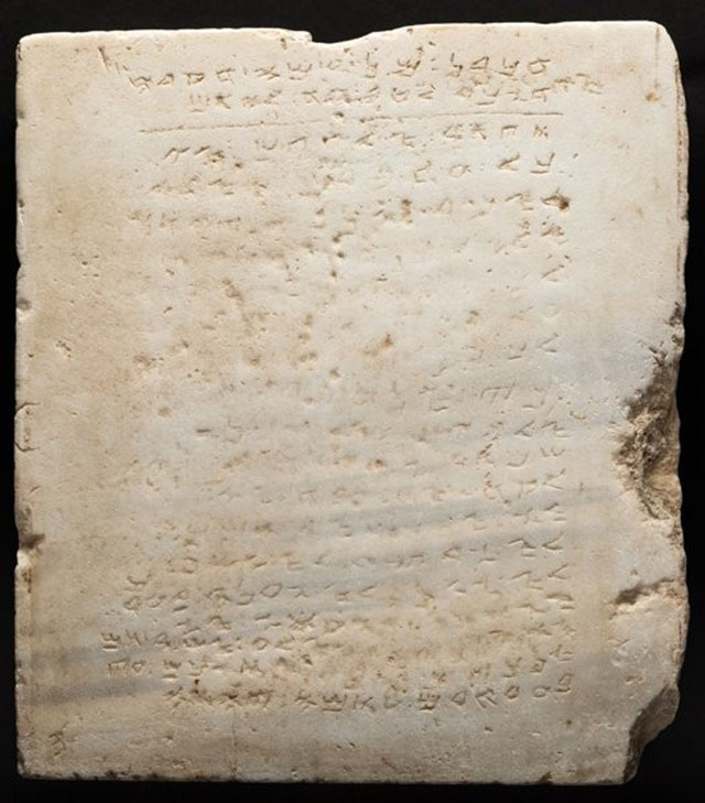 earliest known stone carving of ten commandments sold for 850 000