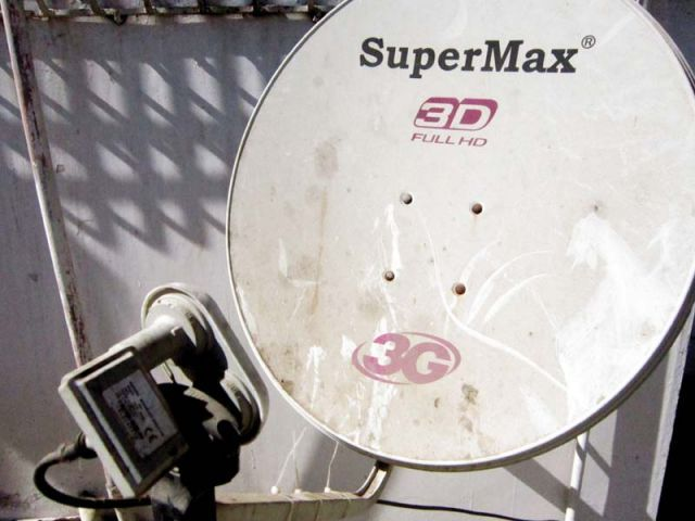 services suspended in parts of country as cable operators go on strike