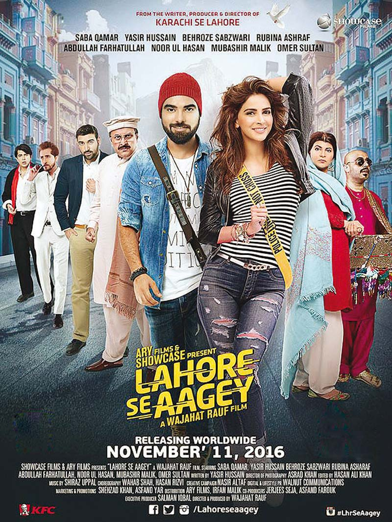 lahore se aagey doesn t go too far