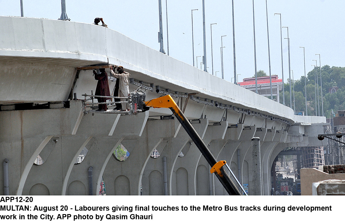 the project is part of the metro network in the city it will connect raiwind multan road mcleod road the city railway station and the grand trunk road photo app