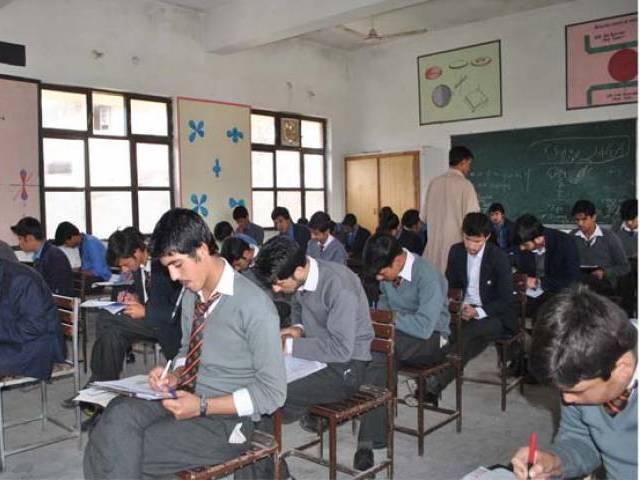 slow start one smart school constructed in k p
