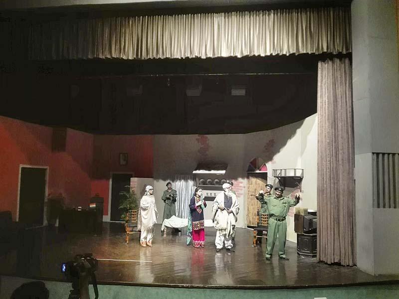 shehrag ka lahu theatre play highlights kashmiris struggle