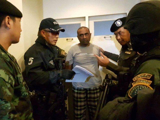 baldia suspect arrested
