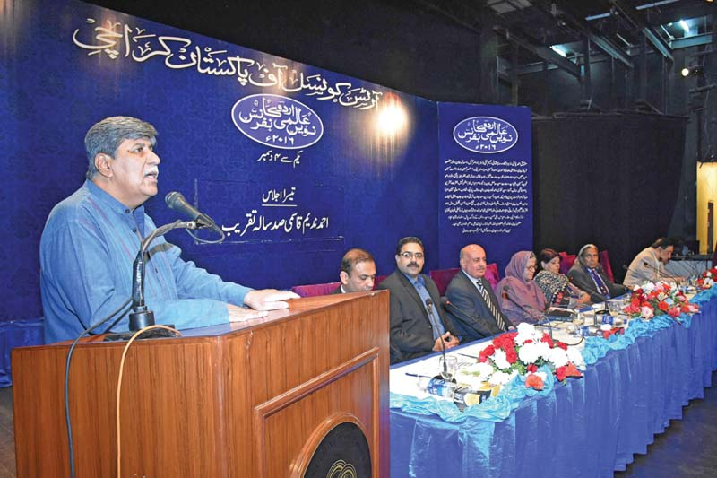 the ninth aalmi urdu conference held at the arts council of pakistan karachi was attended by a multitude of intellectuals urdu literature enthusiasts and members of the literati who discussed a host of issues photo express