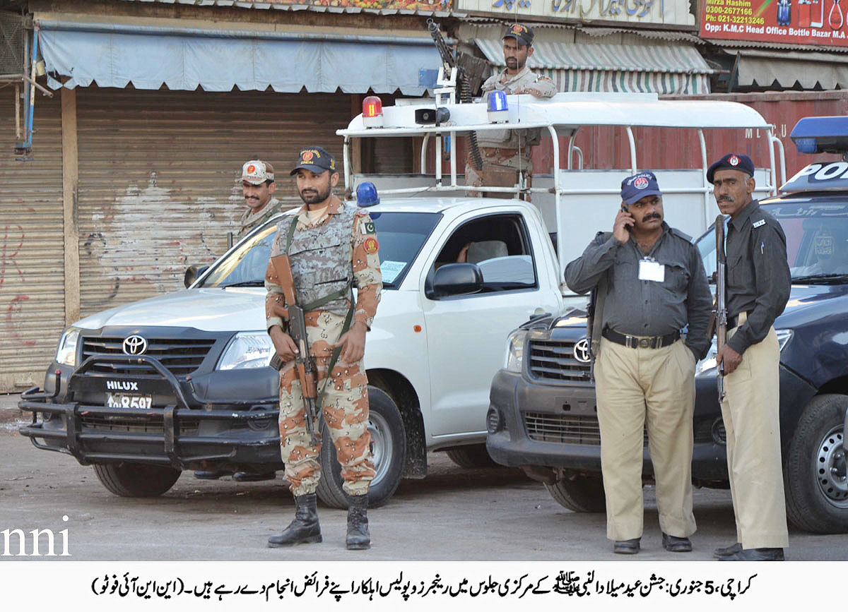 12th rabiul awwal security 23 338 policemen to be deployed