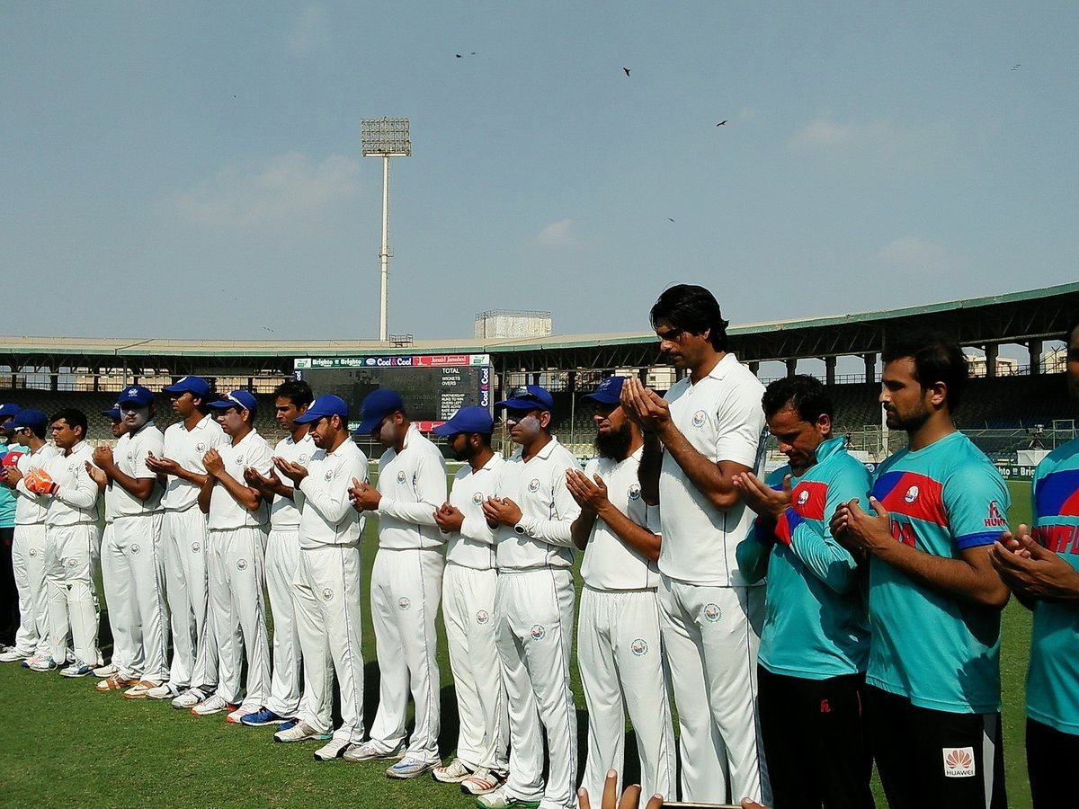 cricketers observe moment of silence for pia crash victims before quaid e azam trophy final
