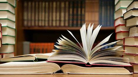 khof e khuda islamic governance highlighted in new book