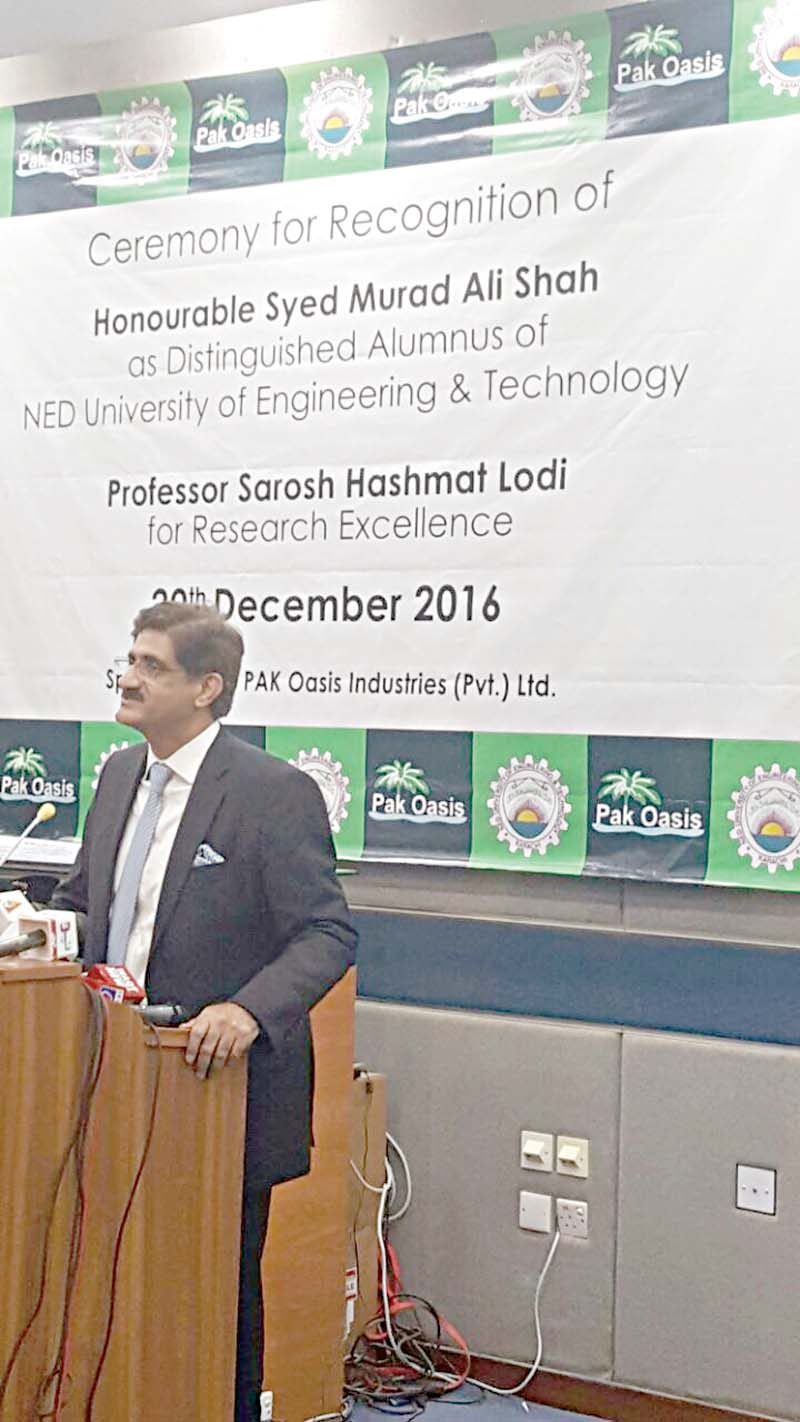 cm was awarded the distinguished alumnus award at ned university photo press release