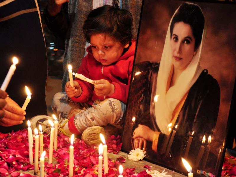 memorial ceremonies ppp workers mark benazir s 9th death anniversary