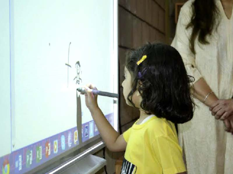 24 schools in islamabad selected for smart school project