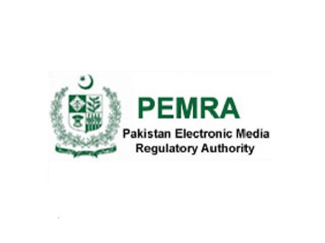 new code of conduct pemra to start interactive session with media houses