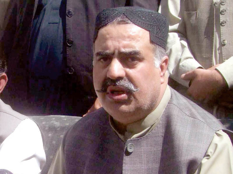 zehri vows for educated balochistan vision