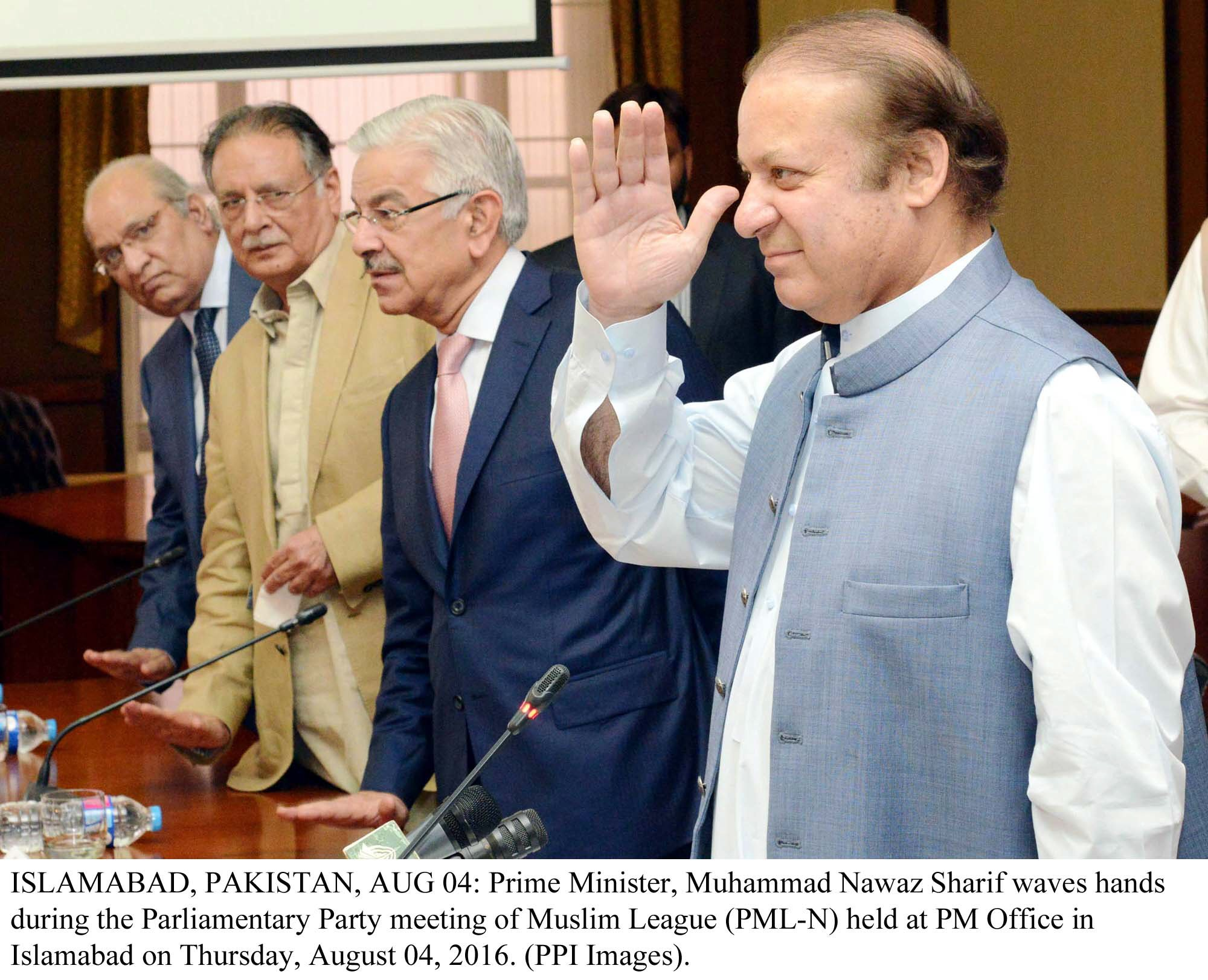 prime minister nawaz sharif pictured alongside senior pml n leaders photo ppi