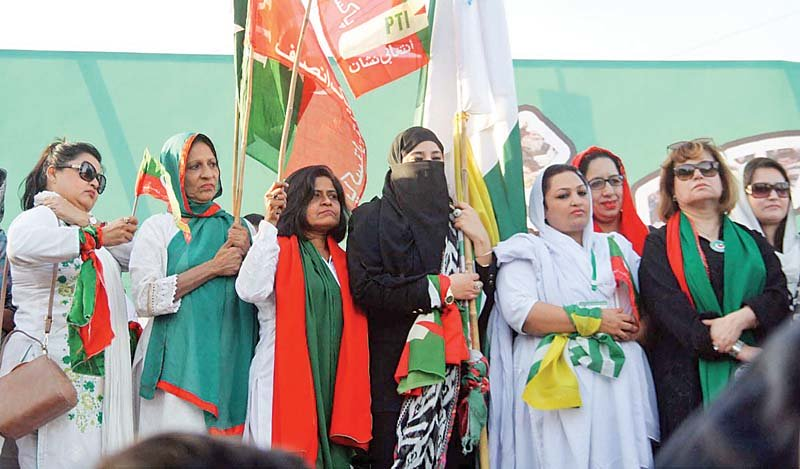 pakistan tehreek e insaf supporters and leaders also marked the day with a rally photo online