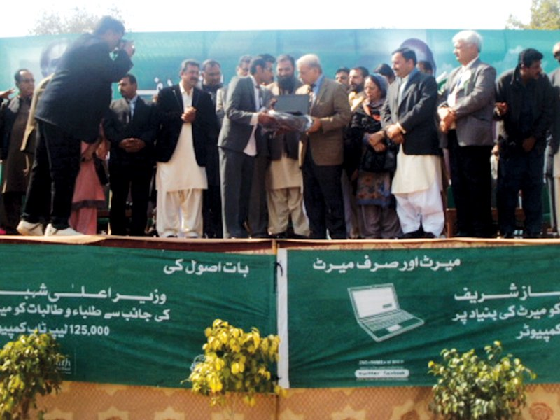 shahbaz urges students to use laptops as their personal libraries