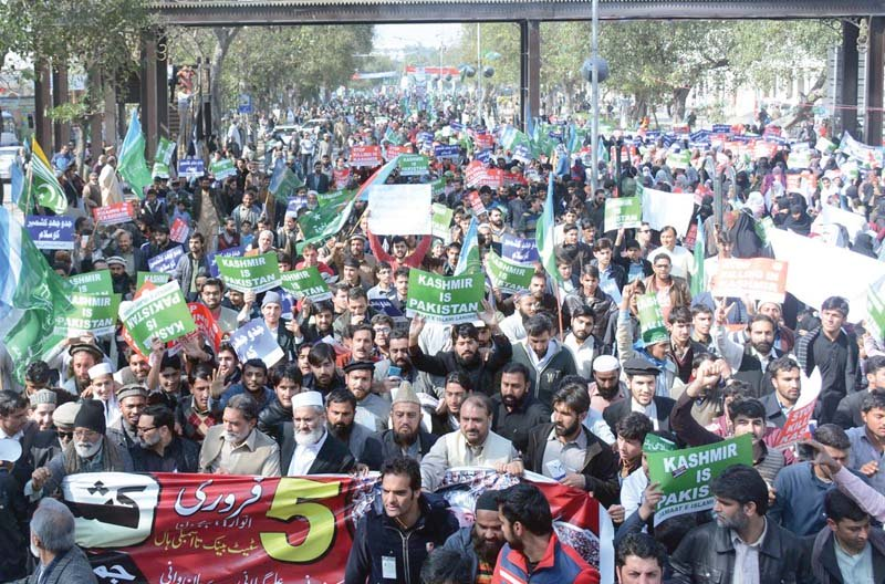 participants of kashmir march in lahore shout slogans to express solidarity with kashmiri people photo online