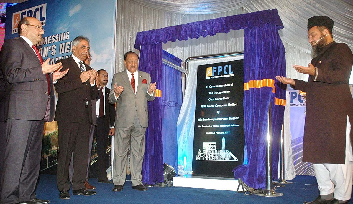 it will supply 52mw to k electric meet steam needs of fertiliser unit photo app