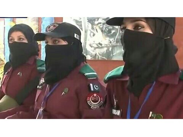 pari gul rukhsana and samina photo express