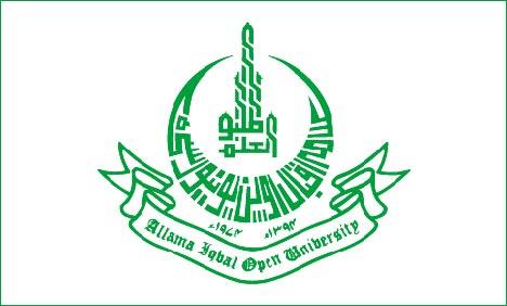 the allama iqbal open university aiou plans to set up seven new fm radio stations photo app