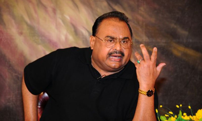 ministry of interior gave its approval for the issuance of a red warrant against the london based leader photo mqm
