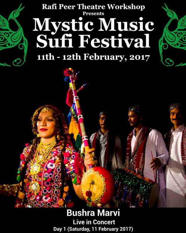 rafi peer mystic sufi festival to be held on february 11 and 12