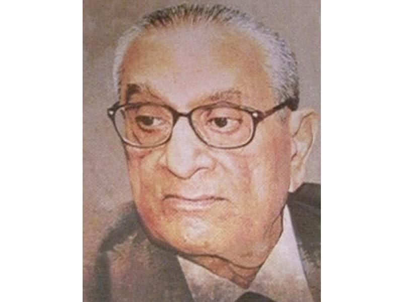 transitions kassim parekh ex sbp governor passes away
