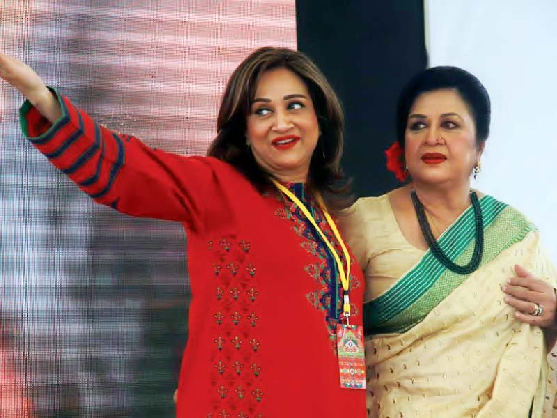 bushra ansari greets shabnam as she arrives at the session amid a standing ovation